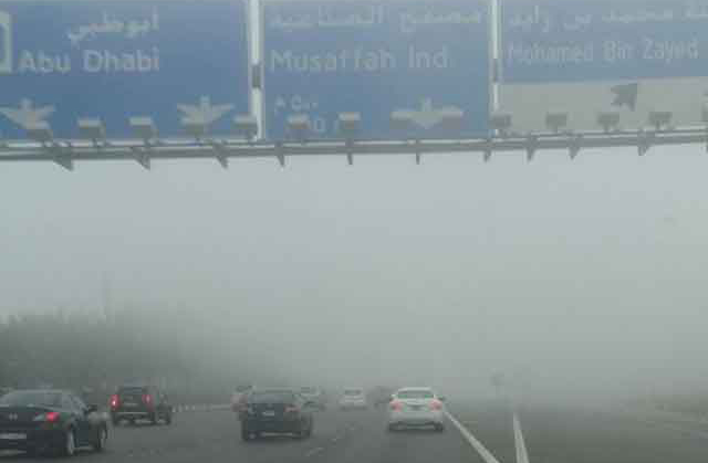 Photo of Abu Dhabi announces new measures to make roads safer during inclement weather
